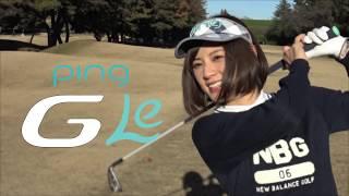 ping G Leスペシャルサイト http://clubping.jp/glesp/ 女優の原史奈さ...