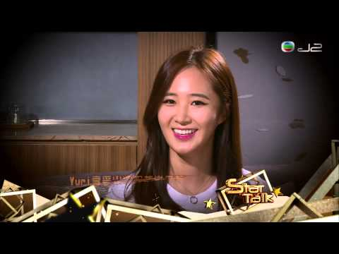 [150210] SNSD's Yuri Star Talk Hong Kong interview 10 minutes