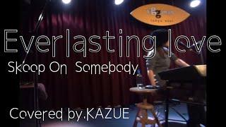 はじめまして。 シンガーソングライターKazueです。 私が歌い始めるきっ...