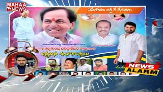 NEWS Alarm @ 6AM  : KTR Asks Party Leaders andamp; Activities To Plant saplings  CM KCRand#39;s Birthday |