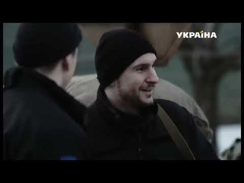 Украинские сериалы на русском языке смотреть онлайн