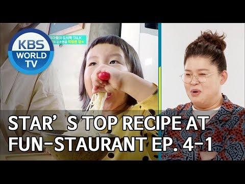 Star's Top Recipe At Fun-Staurant | 편스토랑 EP.4 Part 1 [SUB : ENG/2019.11.25]