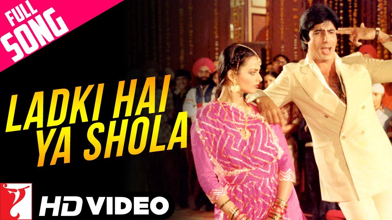 Download Ladki Hai Ya Shola   Full Song   Silsila   Amitabh Bachchan, Rekha   Kishore Kumar, Lata Mangeshkar