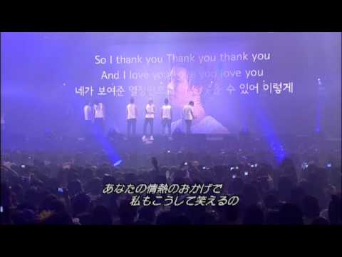 2PM 1ST CONCERT IN SEOUL DVD - HOTTEST singing 'Thank You' for 2PM