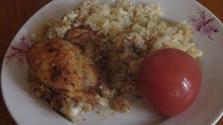 Куриные бедрышки, запеченные с рисом в духовке