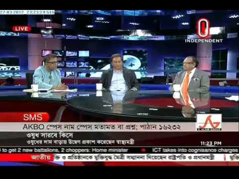 Ajker Bangladesh: The Medicine Business - 27 Mar 2012