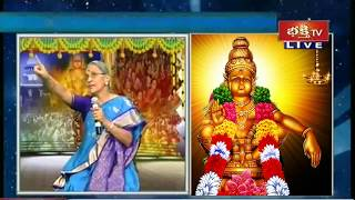 శబరిమలలో మహిళలు ఎందుకు ప్రవేశించకూడదో అనంతలక్ష్మి గారు అద్భుతంగా వివరించారు | Bhakthi TV