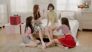 [테일즈런너] 겨울방학 이벤트 TV CF 1탄 공개!