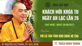 [LIVESTREAM] TT. Thích Minh Thành - Với Cả Tâm Tình Kính Dâng Cha Mẹ