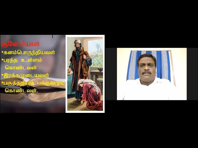 Who Are We Looking For   Tamil Sermon By Pastor Elanchezhian A
