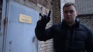 Заброшенный бункер №39 завода Цепрусс Калининград