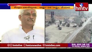 Gajendra Singh Shekhawat On Polavaram Project | hmtv Telugu News