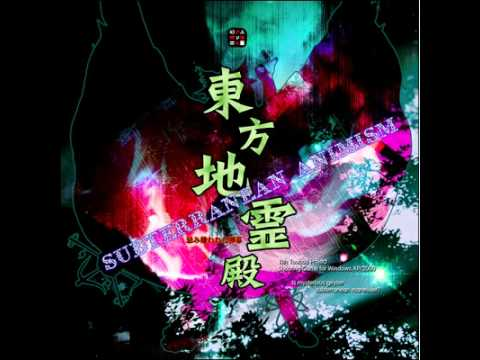 Touhou 11 / 東方地霊殿 ~ Subterranean Animism OST