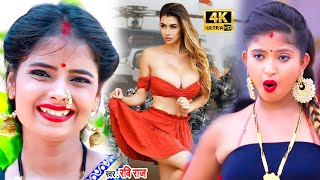 #2020_VIDEO_SONG - ऐ राजा तनी जाई ना बहरिया || Ravi Raj || A Raja Tani Jai Na Bahariya Bhojpuri Song