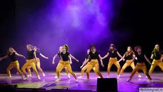 Ансамбль современного танца Галас старшая группа. WTF