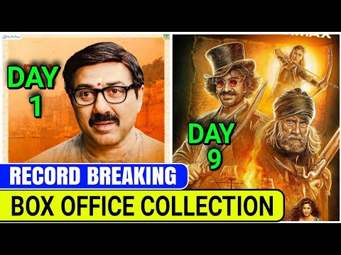 Thugs of Hindostan Total collection | Mohalla Assi Box office collection Day 1 | Pihu collection