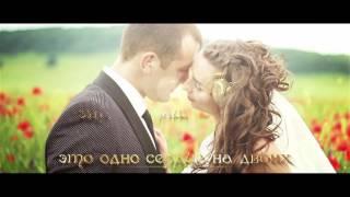 Свадьба Пятигорск, Кисловодск, Минеральные Воды, Ессентуки