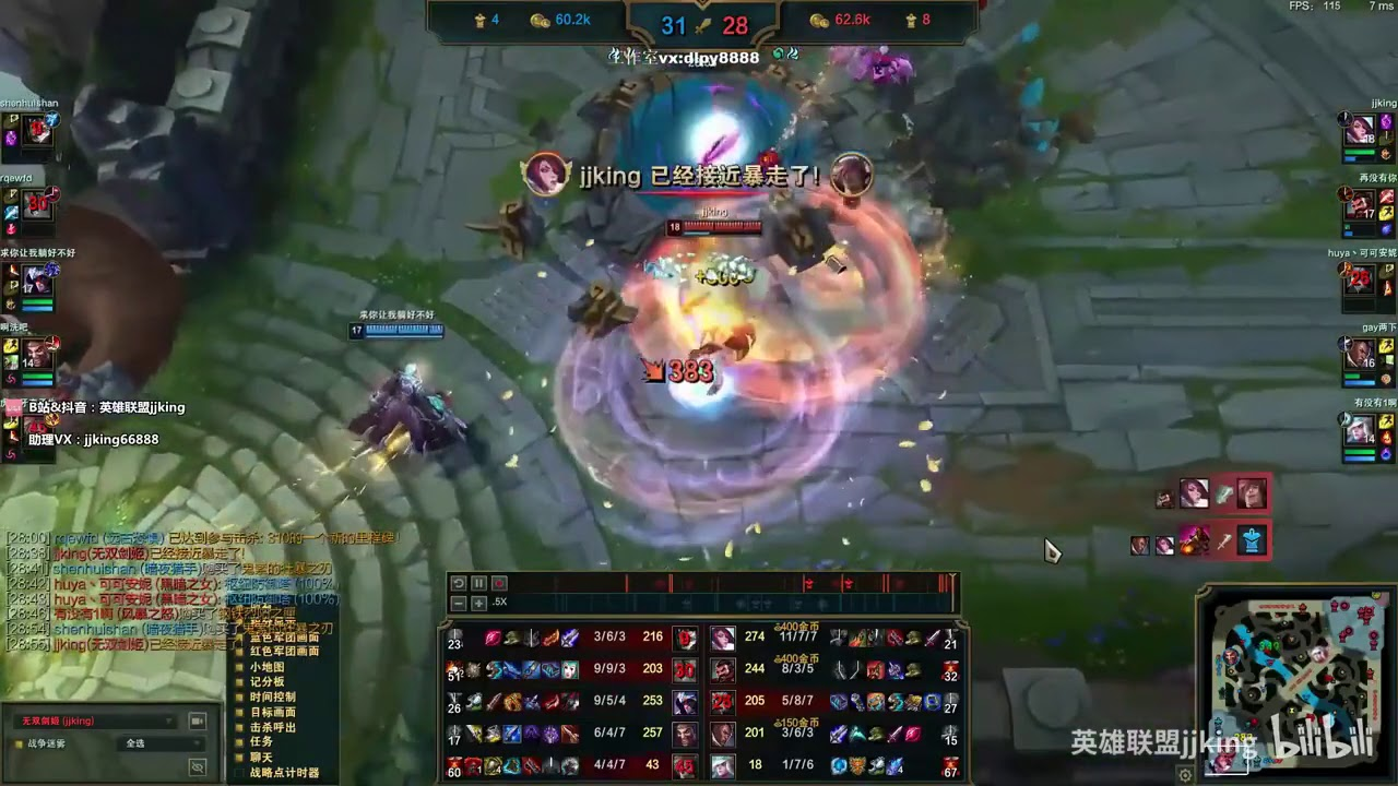 Chinese Fiora King 0 1 Second 4 Vitals Youtube