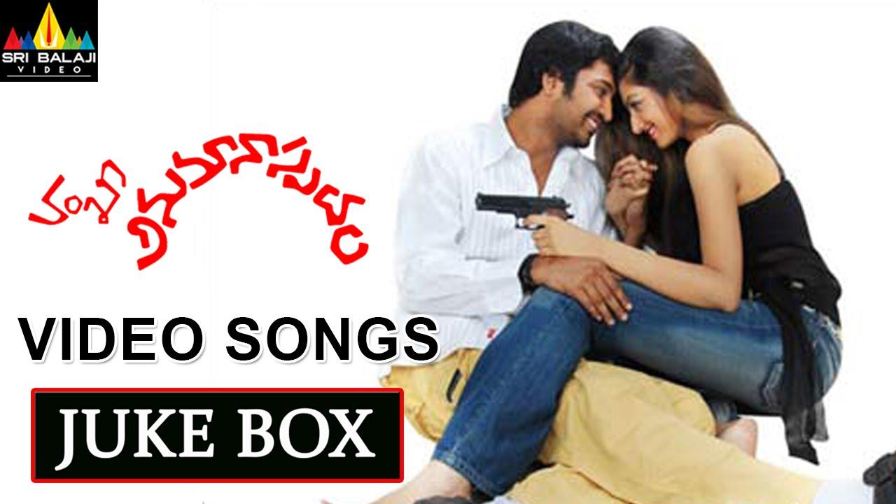 1. Prathi Dinam Free Download