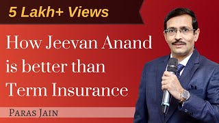 जानिए, जीवन आनंद कैसे टर्म इन्सुरन्स से बेहतर है।-PARAS JAIN# Jeevan Anand v/s Term Insurance