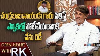 Tollywood Producer & Actor Ashok Kumar About His Political Entry | Open Heart with RK | ABN Telugu