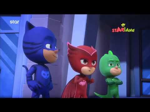 Ήρωες με Πυτζάμες - Σούπερ Γρήγορος Κάτμπου PJ Masks - Super Catboy ... 5b6ac99ea4c