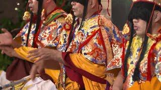 Open Minds & Loving Hearts with Gyoto Monks | Lush Studio Soho