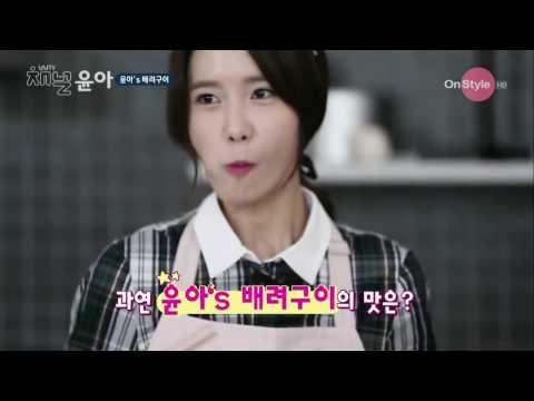 [FMV] Happy eating Im YoonA
