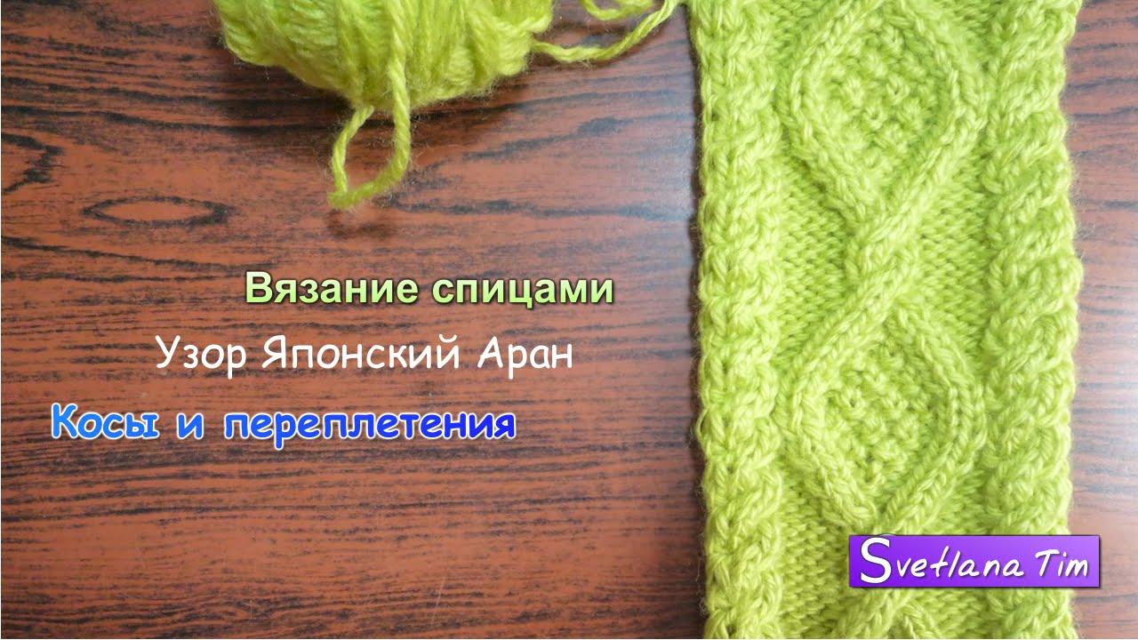 Вязание манишек спицами схемы, вязание манишек для женщин ...