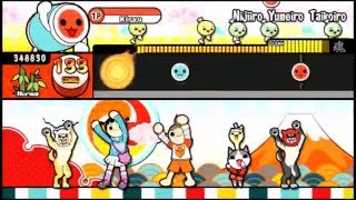 Yakuza 5: Taiko Drum Master Mini-game