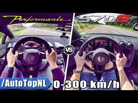 Lamborghini Huracan Performante vs McLaren 570S | 0-300km/h AUTOBAHN POV & SOUND by AutoTopNL
