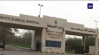 الزعبي يأسف بشدة عن حادثة إصابة حالات مرضية جراء تلوث غرفة عمليات - (4-4-2019)