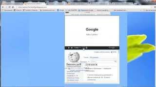 Урок 3. Сервисы Google. Работа с блогами. Сервис Blogger. Часть 2