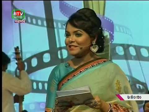 BD National Film Award 2013 Part 03_(04.04.2015)