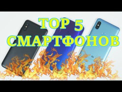 TOP 5 СМАРТФОНОВ с РАСПРОДАЖ Aliexpress со СКИДКОЙ🔥