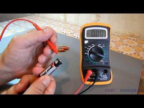 Как проверить заряд батарейки мультиметром видео