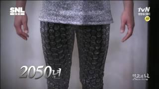 '갓건배' 사건으로 재조명 받고 있는 SNL '민교의 난'