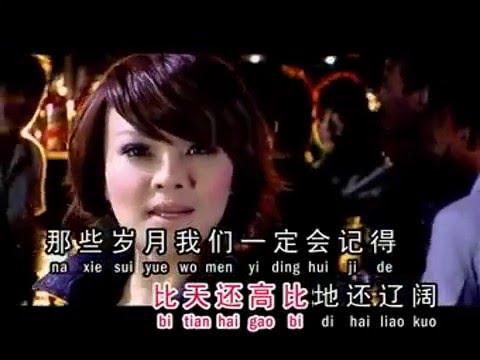 diventa nuovo acquista lusso all'ingrosso online Angela - Wo De Hao Xiong Di