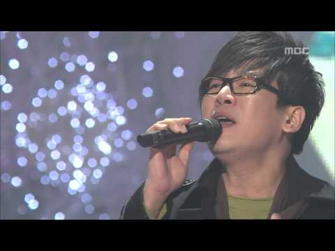 The Name - Please Find Her, 더 네임 - 그녀를 찾아주세요, Music Core 20080119