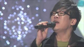 The Name - Please Find Her, 더 네임 - 그녀를 찾아주세요, Music Core 20080119 thumbnail
