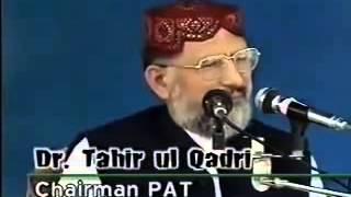 Jawaani mein Tauba ki Fazeelat by Shaykh ul Islam Dr Muhammad Tahir ul Qadri Part