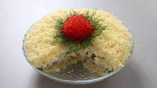 Салат Солнечный Мальчик ! Простой вкусный рецепт салата