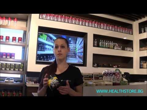 Видео Изгаряне на мазнини