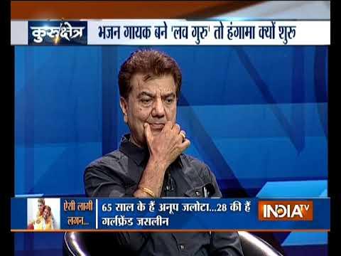 Kurukshetra: Debate on Bigg Boss 12 contestants' Anup Jalota and Jasleen Matharu relationship Mp3