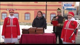 Россия 24. Вести Марий Эл 08 12 2017