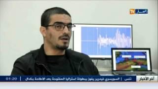 زلازل: تسجيل 3 هزات أرضية بثلاث مناطق من الوطن في يوم واحد