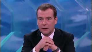 Д.Медведев.Интервью российским телеканалам.26.04.12