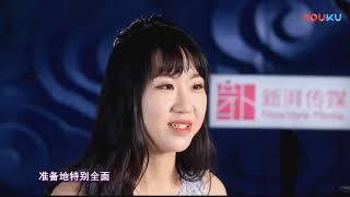 【中华好诗词第五季总决赛】20171111