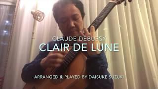 Clair de Lune (Claude Debussy)