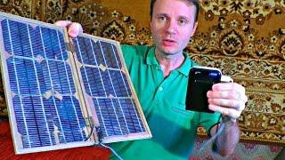 ✅Как сделать СОЛНЕЧНУЮ БАТАРЕЮ. Панель для зарядки мобильных устройств своими руками